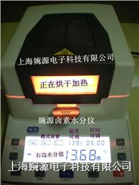 WY-105W食品陷料水分仪 WY-105W