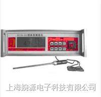 HYD-III浓度测定仪/纸浆浓度测定仪/污泥浓度测定仪 HYD-III