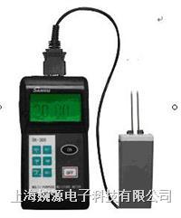 SK-300纸张水分仪/纸张水分测定仪 SK-300