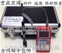 (leeb/里博)Leeb110/Leeb120/TH110里氏硬度计/金属硬度计/洛氏 Leeb110/Leeb120/TH110