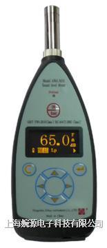 杭州爱华AWA-5636-0/1/2/3/4/声级计 噪声仪 噪音计 分贝仪 AWA-5636-0/1/2/3/4