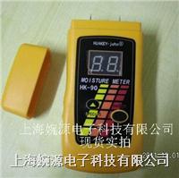 纸张水分仪/纸箱水份仪/湿度检测仪表/测湿测水仪器 HK-90