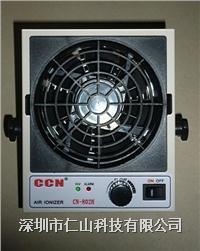 离子风机 高频离子风机、除静电离子风机、深圳除静电离子风机