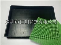 模组托盘+防滑垫 LCM模组防静电托盘+LCM模组托盘专业防滑垫