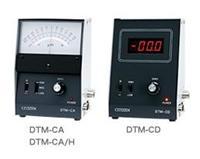 日本西铁城CITIZEN增幅器|DTM-CD显示器 DTM-CD