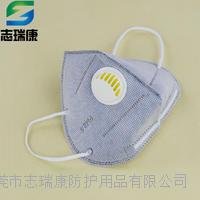 防雾霾PM2.5口罩生产厂家 一次性带呼吸阀口罩