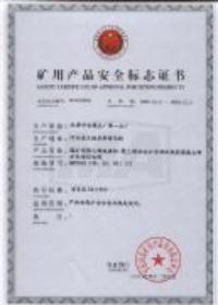 矿用阻燃通信电缆MHYA32|MHYA32电缆