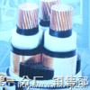 阻燃型电缆(ZR-VV,ZR-VV22,ZR-YJV