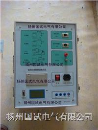 变频抗干扰介质损耗测试仪 GS203E