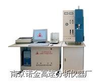 红外碳硫仪 NJ-HW868B