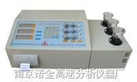 铸造分析仪器 NJS-3A