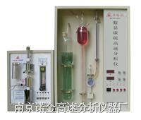 铁合金化验仪 NJQ-2C