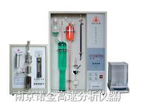 铸铁分析仪 NJQ-4B