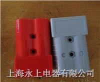 CHJ插接器 CHJ50A插接器(上海永上021-63516777)