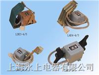 LAK5-2/3主令开关(上海永上021-63618777)