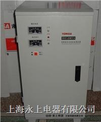 SVC-20KVA立式单相稳压器