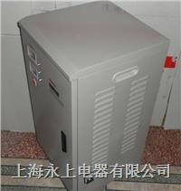 TND-7.5KVA立式单相稳压器