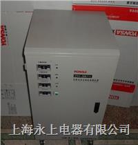 TNS-20KVA三相稳压器