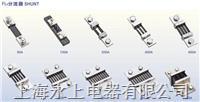 FL2-1000A分流器(上海永上仪表厂021-63516777)