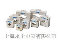 LMK3-200塑壳电流互感器(上海永上仪表厂021-63516777)