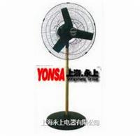 优质 FG50-4 直立式电风扇 FG50-4