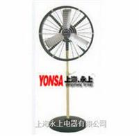 优质 FTA50-4强力落地式排风扇 FTA50-4