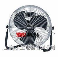 优质 FE-30台 地式强力电风扇 FE-30