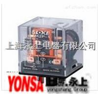 优质 MK2P 功率继电器 021-63516777 MK2P