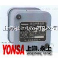 优质 逆功率继电器  GG-21  GG-21