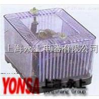 优质 接地继电器  DD-1/60  DD-1/60
