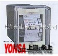 优质 同步接地继电器  DT-1/160  DT-1/160