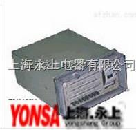优质差动继电器  BCH-4  BCH-4