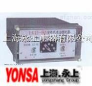 优质 差动继电器  LCD-3  LCD-3