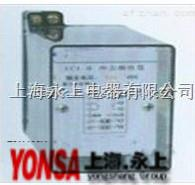 优质 冲击继电器  JCJ-A、B、C  JCJ-A、B、C
