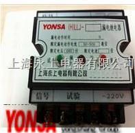 优质 漏电继电器  LLJ-1600F  LLJ-1600F