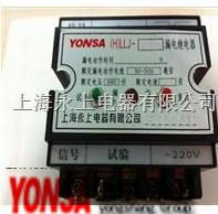 优质 漏电继电器  LLJ-100H  LLJ-100H