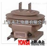优质 电流互感器  LZZB1-12W 1000/5