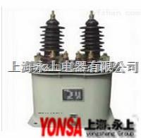 优质 电流互感器  LJWD-12 10/5  LJWD-12 10/5