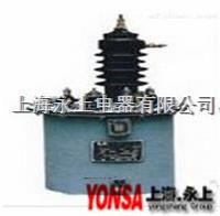 电流互感器  LB-10W 100/5  LB-10W 100/5