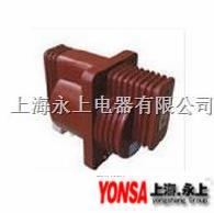优质 电流互感器 LFZB8-6A 500/5 LFZB8-6A 500/5