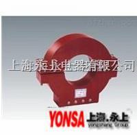 优质 LKZB-0.5 75/1 零序电流互感器  LKZB-0.5 75/1  上海永上互感器厂