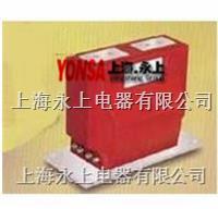 优质LZZB9-10Q 5/5电流互感器LZZB9-10Q 5/5
