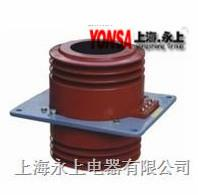 LMZJ1-10Q 1500电流互感器LMZJ1-10Q 1500/5