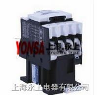 优质 GSC1-50交流接触器(上海永上低价销售 )