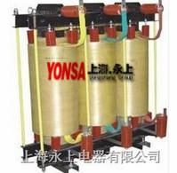 QKSG-1900/6启动电抗器 销售