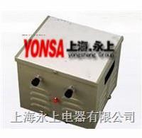 JMB-10KVA控制变压器 销售