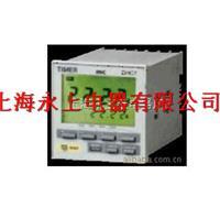 质量保证DHC7A智能型时间继电器
