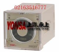 优质DHC2系列超小型时间继电器