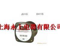 优质DH11S系列数显时间继电器