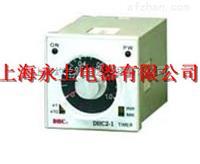 优质DHST3P时间继电器
